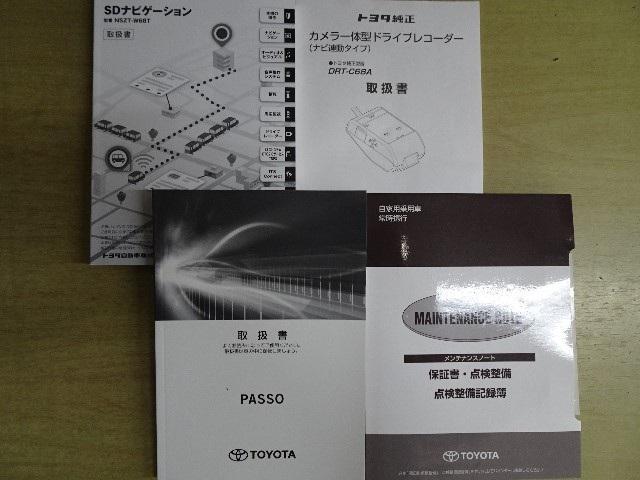 モーダ 当社元試乗車 純正ナビ カメラ スマアシ3 ドラレコ(20枚目)