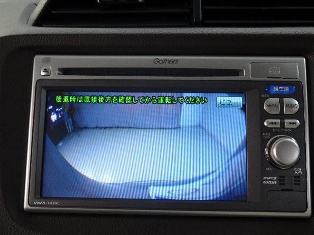 15X 純正SDメモリーナビ Bカメラ ETC 社外アルミ付(7枚目)