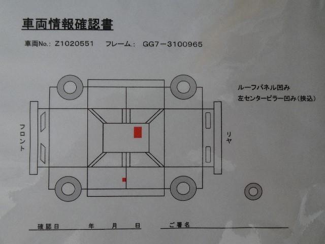 15X 純正SDメモリーナビ Bカメラ ETC 社外アルミ付(20枚目)