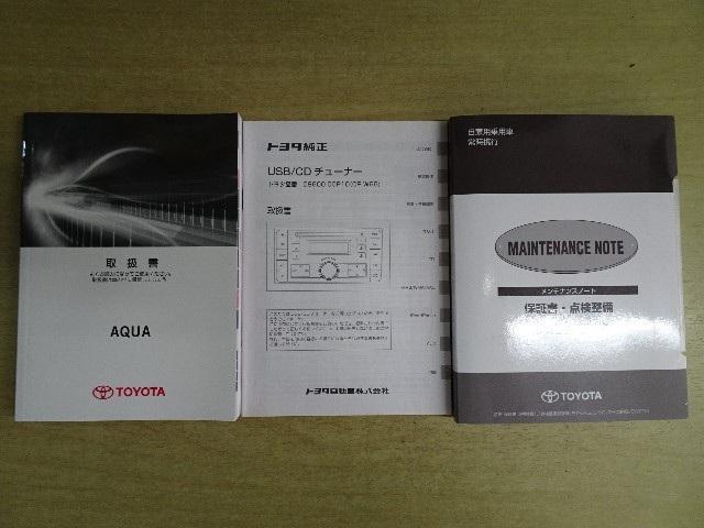 「トヨタ」「アクア」「コンパクトカー」「神奈川県」の中古車59
