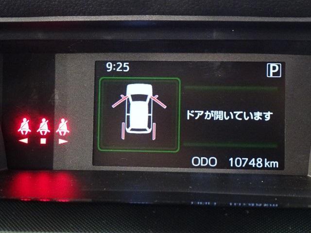G S 純正ナビ パノラマビューカメラ Wパワスラ ETC付(14枚目)