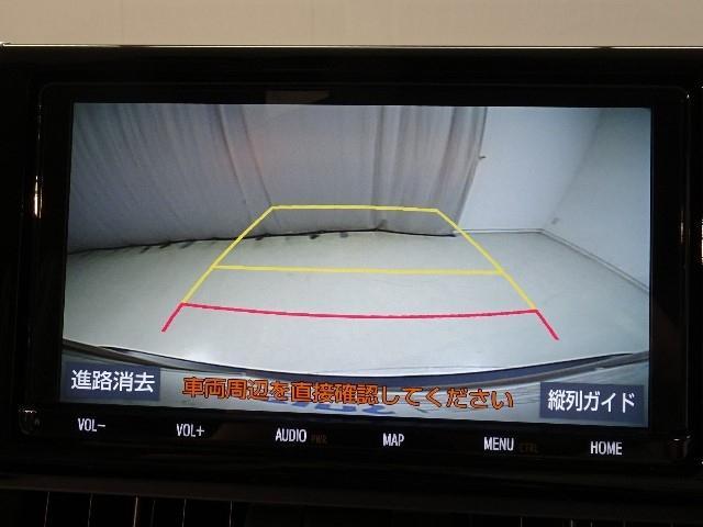「トヨタ」「RAV4」「SUV・クロカン」「神奈川県」の中古車7