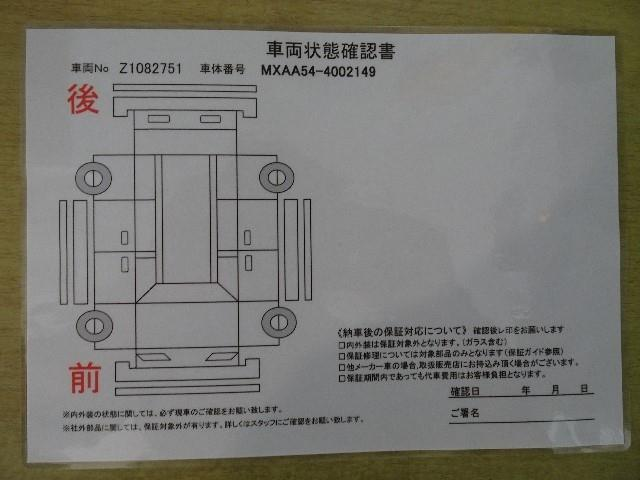 「トヨタ」「RAV4」「SUV・クロカン」「神奈川県」の中古車20