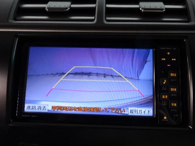 「トヨタ」「カムリ」「セダン」「神奈川県」の中古車7