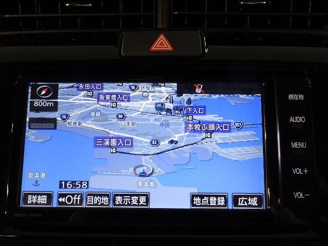 「トヨタ」「カローラフィールダー」「ステーションワゴン」「神奈川県」の中古車8