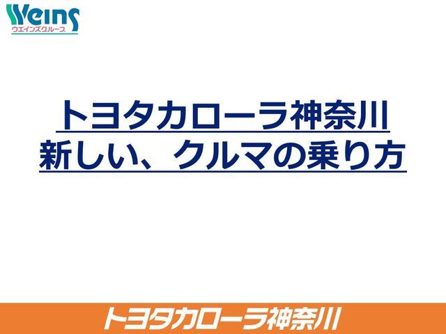 「トヨタ」「カローラフィールダー」「ステーションワゴン」「神奈川県」の中古車34