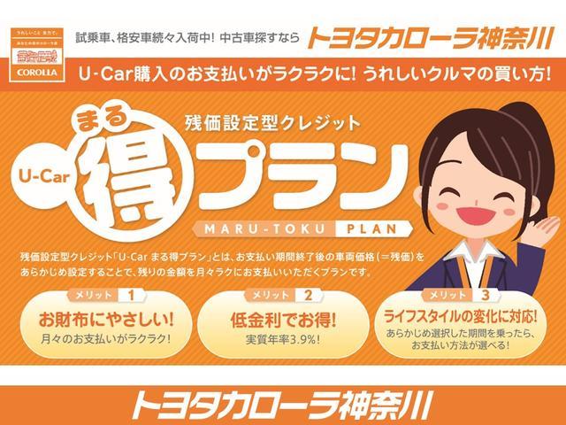 「トヨタ」「カローラフィールダー」「ステーションワゴン」「神奈川県」の中古車35