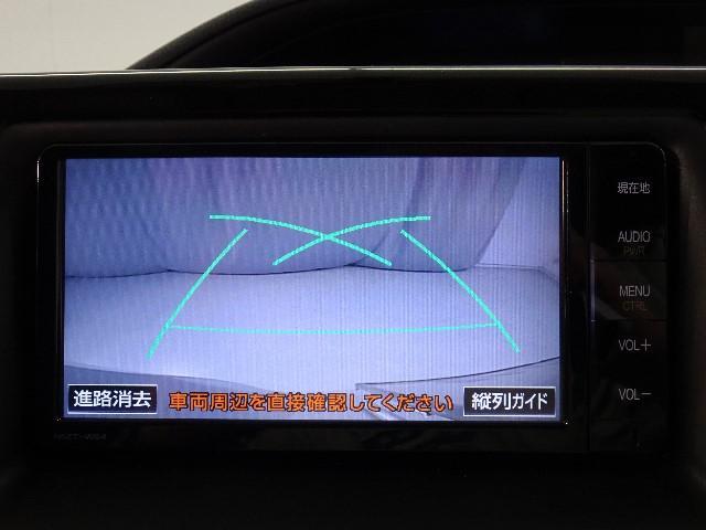 「トヨタ」「ヴォクシー」「ミニバン・ワンボックス」「神奈川県」の中古車7