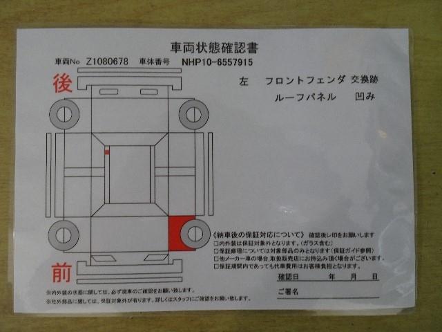 「トヨタ」「アクア」「コンパクトカー」「神奈川県」の中古車20