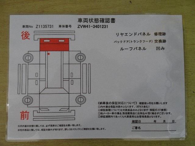 「トヨタ」「プリウスα」「ミニバン・ワンボックス」「神奈川県」の中古車20