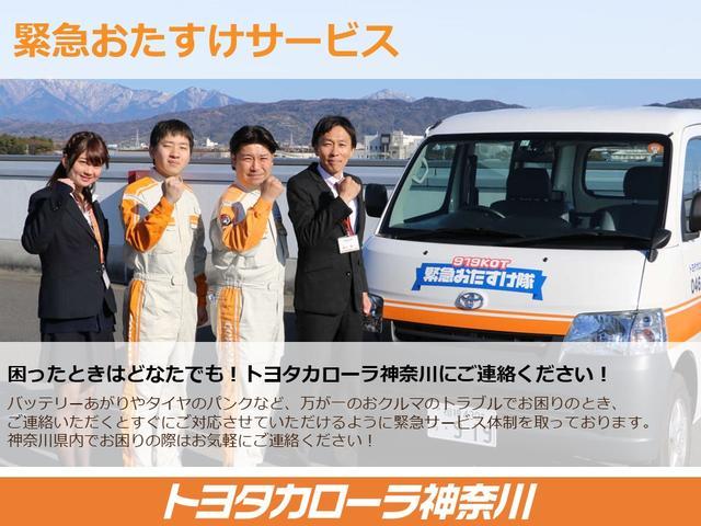 「トヨタ」「プリウスα」「ミニバン・ワンボックス」「神奈川県」の中古車40