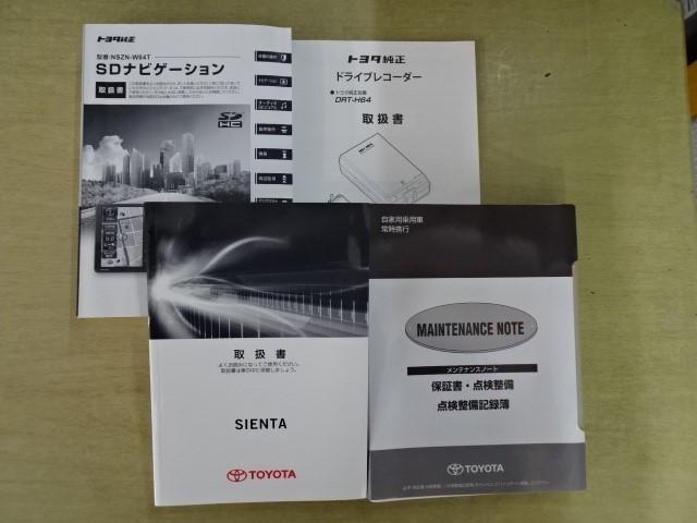 ハイブリッドG ワンオーナー スマートキー メモリーナビ/フルセグTV・DVD再生・両側電動スライドドア・ETC・バックカメラ・(18枚目)
