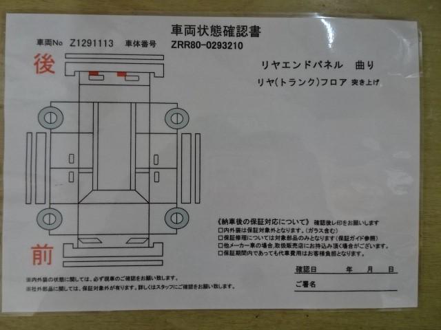 X スマートキー HDDナビ バックカメラ ETC LEDヘッドランプ(19枚目)