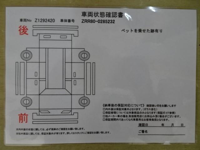 Si ダブルバイビー ワンオーナー スマートキー メモリーナビ バックカメラ ETC LEDヘッドランプ(19枚目)