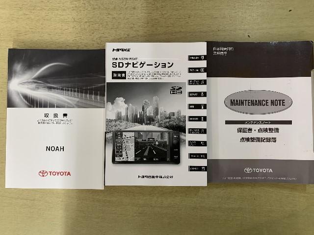 G ワンオーナー スマートキー メモリーナビ バックカメラ ETC LEDヘッドランプ(20枚目)