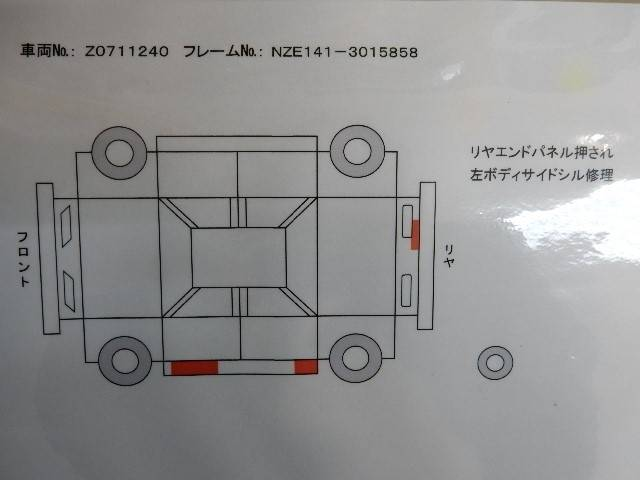 トヨタ カローラアクシオ X HIDエクストラリミテッド 純正ワンセグSDナビ カメラ