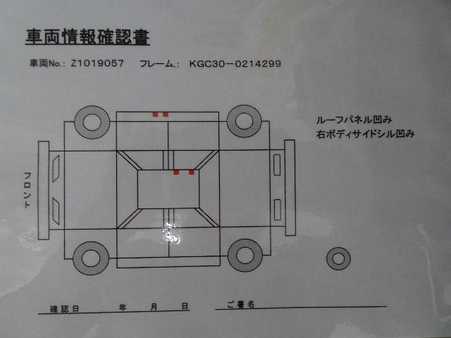 プラスハナ C-Pkg 純正ワンセグSDナビ ETC ベンチ(20枚目)