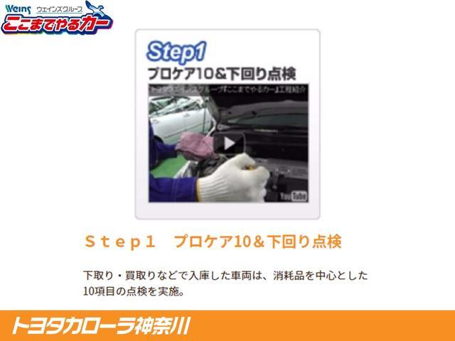 「トヨタ」「パッソ」「コンパクトカー」「神奈川県」の中古車33