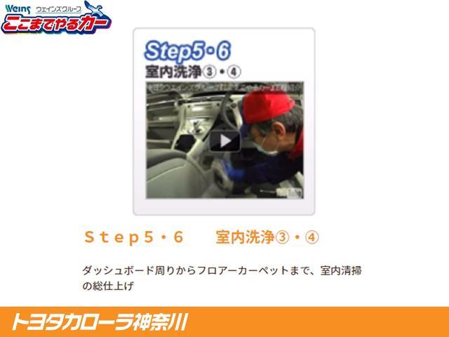 「トヨタ」「パッソ」「コンパクトカー」「神奈川県」の中古車36