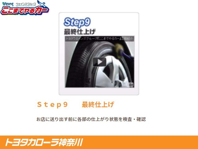 「トヨタ」「パッソ」「コンパクトカー」「神奈川県」の中古車39