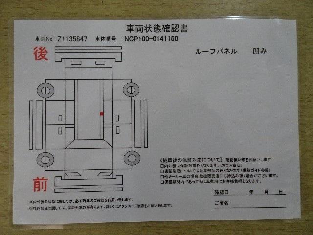 「トヨタ」「ラクティス」「ミニバン・ワンボックス」「神奈川県」の中古車20