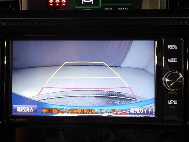 「トヨタ」「ルーミー」「ミニバン・ワンボックス」「神奈川県」の中古車7