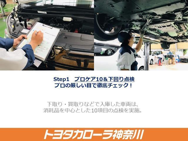 「トヨタ」「ルーミー」「ミニバン・ワンボックス」「神奈川県」の中古車23
