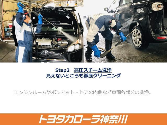 「トヨタ」「ルーミー」「ミニバン・ワンボックス」「神奈川県」の中古車24