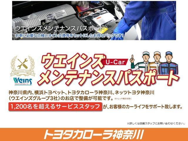 「トヨタ」「ルーミー」「ミニバン・ワンボックス」「神奈川県」の中古車33