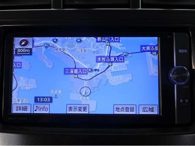 「トヨタ」「プリウスα」「ミニバン・ワンボックス」「神奈川県」の中古車6
