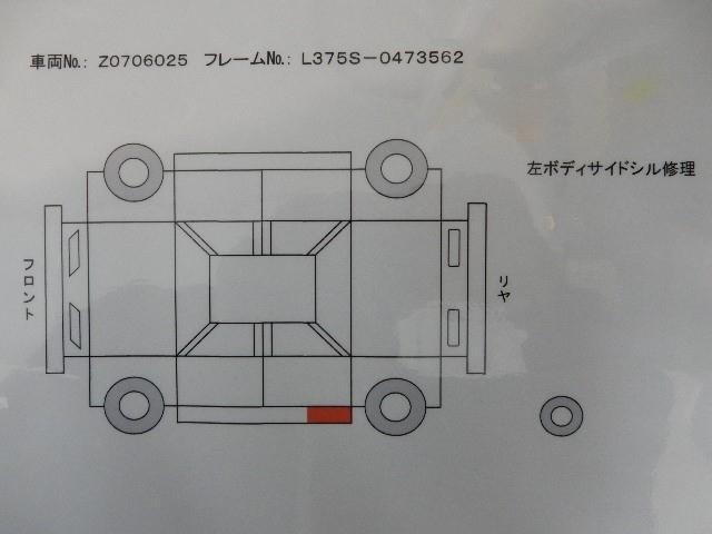 ダイハツ タント L 新品ワンセグSDメモリーナビ ETC ロングラン保証