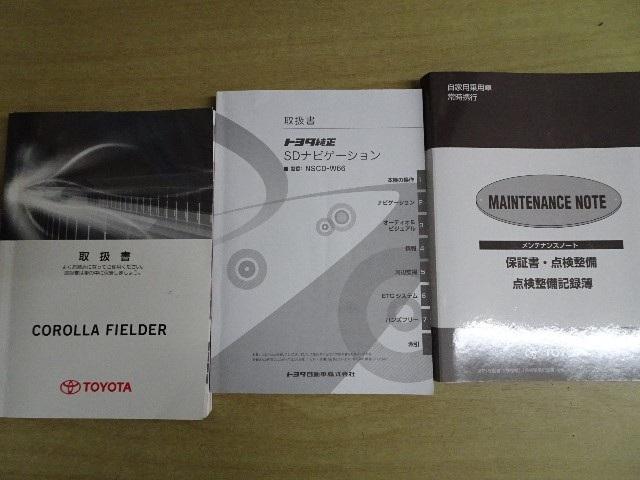 1.5G 純正ワンセグSDナビ セーフティセンスC ETC(18枚目)