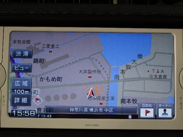 S 純正メモリーナビ ワンセグTV ワンオーナー(5枚目)