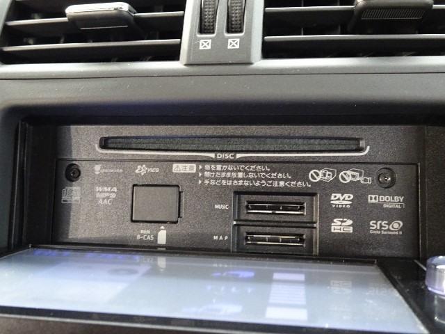 240S スマートキー メモリーナビ バックカメラ ETC(8枚目)