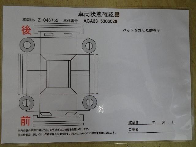 240S スマートキー メモリーナビ バックカメラ ETC(20枚目)