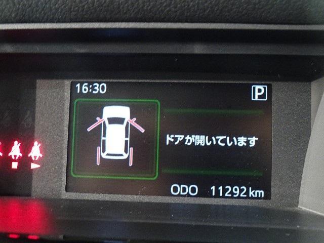 カスタムG-T スマアシ2.メモリーナビ バックカメラ(13枚目)