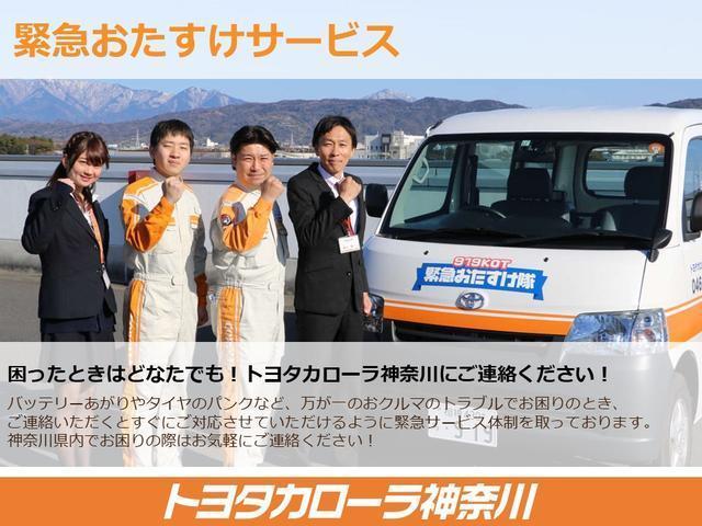 「トヨタ」「エスティマ」「ミニバン・ワンボックス」「神奈川県」の中古車33