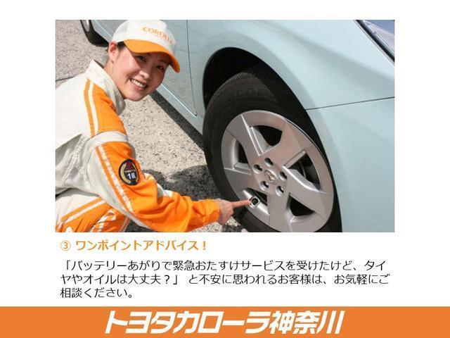 「トヨタ」「エスティマ」「ミニバン・ワンボックス」「神奈川県」の中古車36
