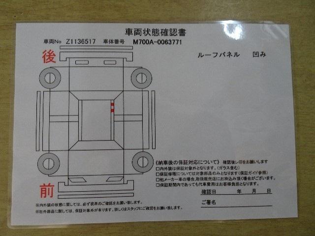 「トヨタ」「パッソ」「コンパクトカー」「神奈川県」の中古車17