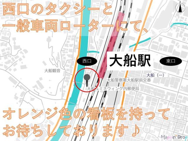 「トヨタ」「パッソ」「コンパクトカー」「神奈川県」の中古車18