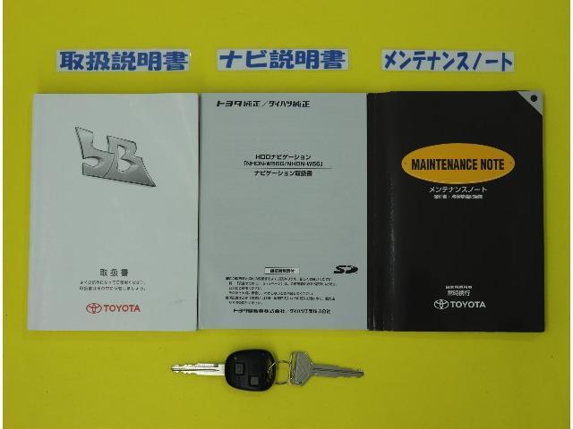トヨタ bB Z 煌 HDDナビ・フルセグ・ETC