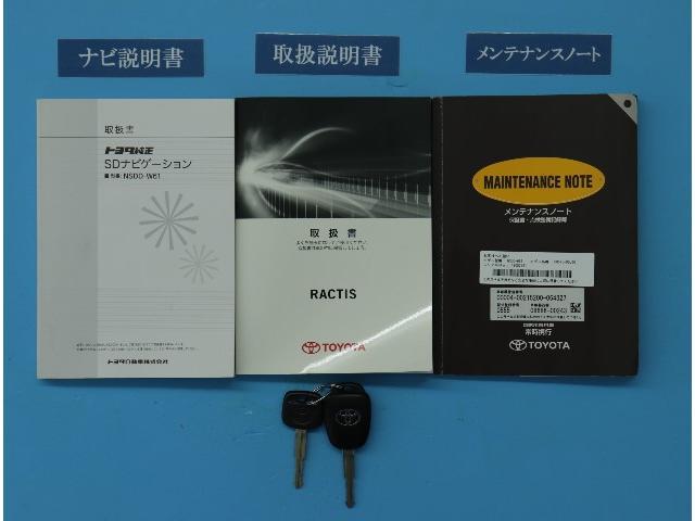 X スマートストップセレクション(20枚目)