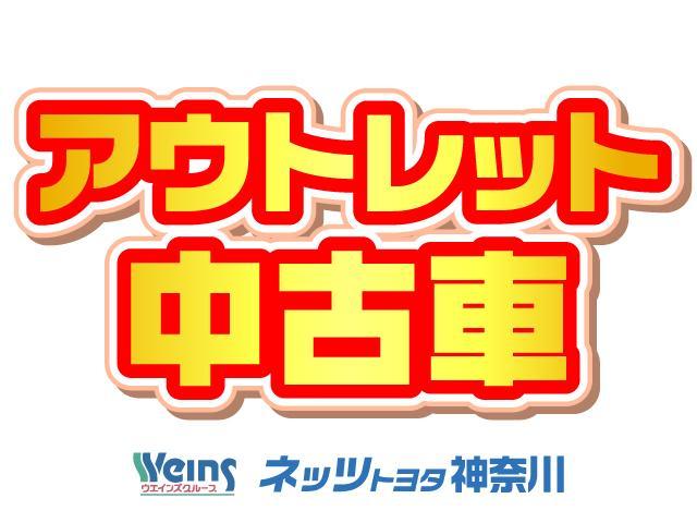 「トヨタ」「C-HR」「SUV・クロカン」「神奈川県」の中古車2