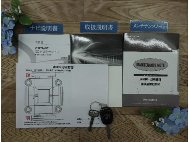 「トヨタ」「ヴィッツ」「コンパクトカー」「神奈川県」の中古車19