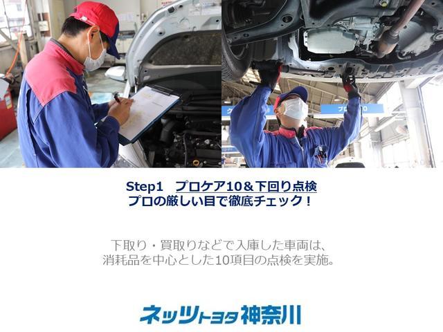 「トヨタ」「ヴィッツ」「コンパクトカー」「神奈川県」の中古車23
