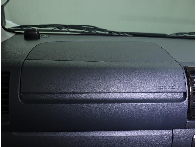 「トヨタ」「レジアスエースバン」「その他」「神奈川県」の中古車13