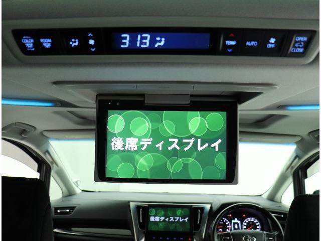 2.5Z Gエディション ワンオーナー スマートキー フルエアロ メモリーナビ バックカメラ 後席モニター サンルーフ ETC LEDヘッドランプ 両側電動スライドドア 純正アルミホイール(3枚目)