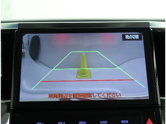 2.5Z Gエディション ワンオーナー スマートキー フルエアロ メモリーナビ バックカメラ 後席モニター サンルーフ ETC LEDヘッドランプ 両側電動スライドドア 純正アルミホイール(4枚目)