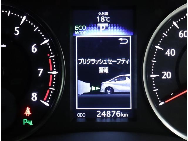 2.5Z Gエディション ワンオーナー スマートキー フルエアロ メモリーナビ バックカメラ 後席モニター サンルーフ ETC LEDヘッドランプ 両側電動スライドドア 純正アルミホイール(7枚目)