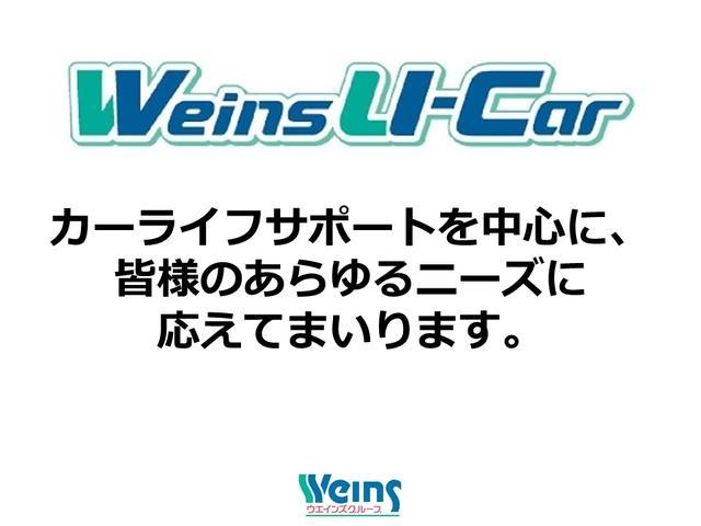 1.8S ワンオーナー スマートキー フルエアロ メモリーナビ ETC HIDヘッドライト フルセグTV DVD再生機能  純正アルミホイール(48枚目)